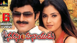 Narasimha Naidu Full Movie | Balakrishna, Simran, Asha Saini | Sri Balaji Video