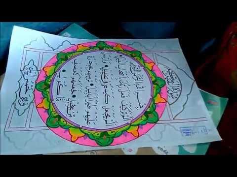 Hasil Lomba Kaligrafi Sd Imtaq Pai