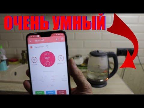 УМНЫЙ Электрический Чайник REDMOND SkyKettle RK G214S