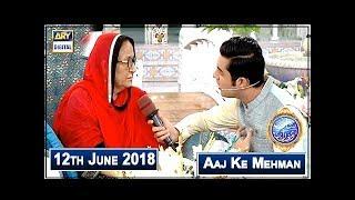 Shan e Iftar – Segment – Aaj Ke Mehman – Bilquis Edhi - 12th June 2018