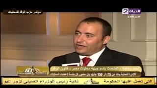 بالفيديو .. جبهة «محليات مصر»: 650 مليون جنيه بدل حضور لأعضاء المحليات