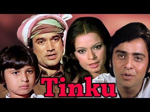 Tinku | Full Movie | Rajesh Khanna | Vinod Mehra | Superhit Hindi Movie