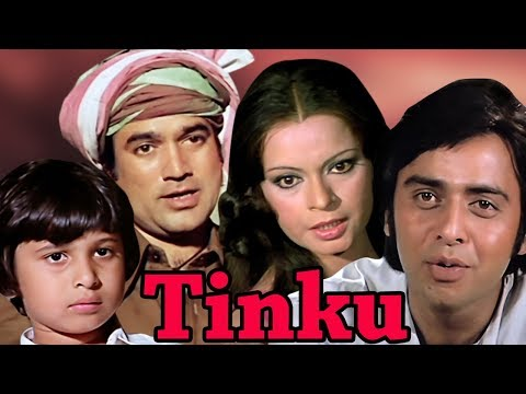 Tinku | Full Movie | Rajesh Khanna | Vinod Mehra | Superhit Hindi Movie
