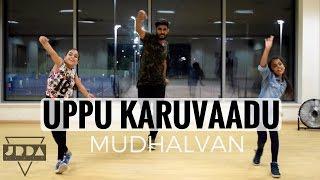 Uppu Karuvaadu DANCE | Mudhalvan song | A.R.Rahman | Arjun | Manisha koirala | @JeyaRaveendran