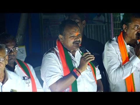 Shri Kanna Laxminarayana garu Election Campaign at Narasaraopet | 7-5-2019