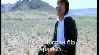 Батырхан Шукенов-Отан Ана(сөздері)