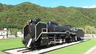 蒸気機関車 D51 745 (1943(昭和18)年8月 日本車輌 名古屋工場 製造番号1187)準鉄道記念物 水上駅SL転車台広場 静態保存 2019年10月23日 撮影