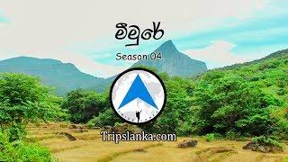 Meemure with Tripslanka.com