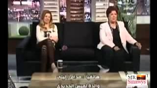 Repeat youtube video فضيحة لميس الحديدي 18 وحقيقة والدتها ناهد شريف ممثلة الجنس هداها الله