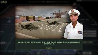 워게임 켐페인 2차 한국전쟁 (자막) #32 헬기스팸