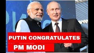 Russian President Vladimir Putin on Thursday congratulated Prime Mi...