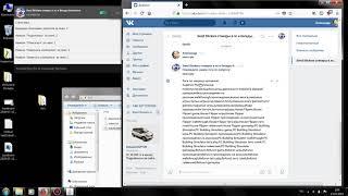 эклюзив новый бот для ВК YOUTUBE TAGS BOT Вконтакте 2018 Скачать бесплатно