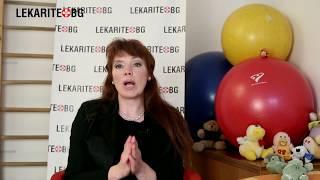 Пенка Койчева - Аутизъм - Разстройства от аутистичния спектър