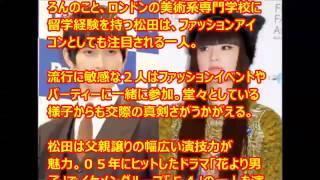 スポニチアネックス 4月28日(火)5時31分配信 チャンネル登録お願いしま...