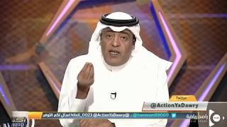 ماذا قال وليد الفراج بعد تتويج الهلال بلقب الدوري