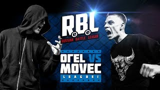 RBL: ОГЕL VS MOVEC (LEAGUE1, RUSSIAN BATTLE LEAGUE)