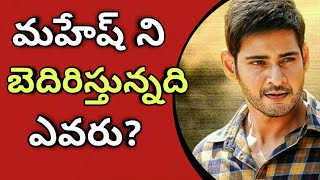 Maheshbabu bharat ane nenu movie||political party warns maheshbabu over next movie