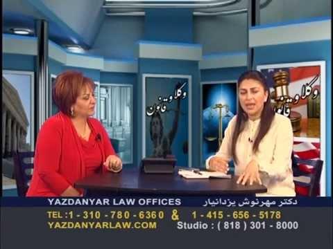 Yazdanyar Law Offices Inc.