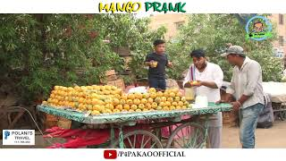 | Mango Prank | By Nadir Ali In | P4 Pakao | 2018