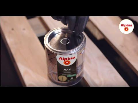Как правильно покрасить древесину снаружи? Лакирование дерева. Палубный лак Alpina.