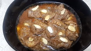 Mutton Badami Korma Recipe | Mutton Badami Korma Recipe | How to make mutton Badami Korma