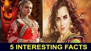MANIKARNIKA Facts | 5 Interesting Facts About Kangana Ranaut's Manikarnika Movie