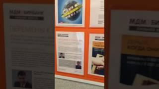 видео Банк МДМ (Москва) улучшает условия овердрафта для малого бизнеса