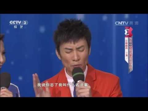 20141015 非常6+ 非常星发布:江涛