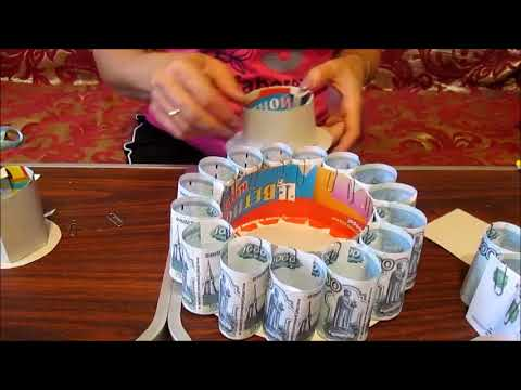Как оригинально подарить деньги? Денежный торт. - YouTube