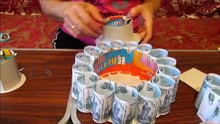 Как оригинально подарить деньги? Денежный торт.