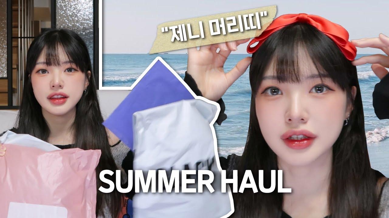 청량 상큼한 여름옷 하울🐠 #에이블리 #블랙업 (Summer Haul)