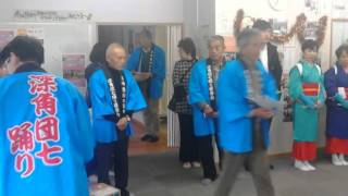 戸倉中学校仮設 宮崎県深角団七踊り保存会