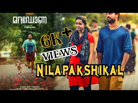 കണ്ണടച്ച്-earphone-വച്ചൊന്ന്-കേട്ടുനോക്കൂ...-nilapakshikal-malayalam-8d-version