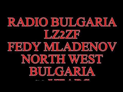 LZ2ZF -  RADIO BULGARIA