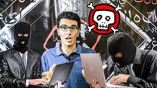 مسلسل مأمون وشركاه بطوله عادل الامام  كامل  30 حلقه  و HD