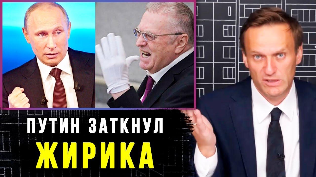 Жириновский ПРЕДАЛ Фургала. Совет Хабаровску от Навального