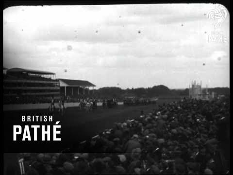 Royal Ascot  (1920)