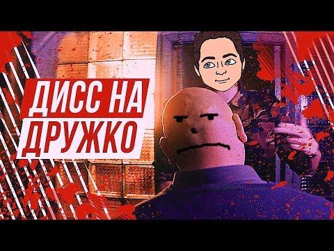 СОБОЛЕВ (ДИСС НА ДРУЖКО) - НЕОБЪЯСНИМО, НО ФАКТ (RYTP / ПУП)