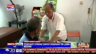 PILU! Begini Kondisi Nova, Pengidap Tumor Payudara Kronis - iNews Siang 22/01.