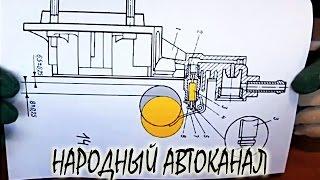 Установка уровня топлива на карбюраторах ОЗОН, Вебер.