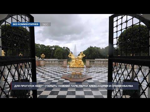 НТС Севастополь: Музеи начинают свою работу по всей стране