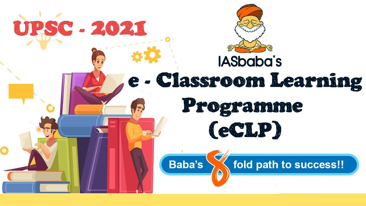 IASbaba e-Classroom Learning Program (e-CLP)|UPSC Online Coaching 2021|Crack UPSC CSE in 1st Attempt
