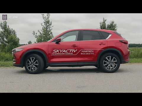 Тест драйв. Mazda CX-5 SKYACTIV, 2017. 2.5, 6AT. AWD