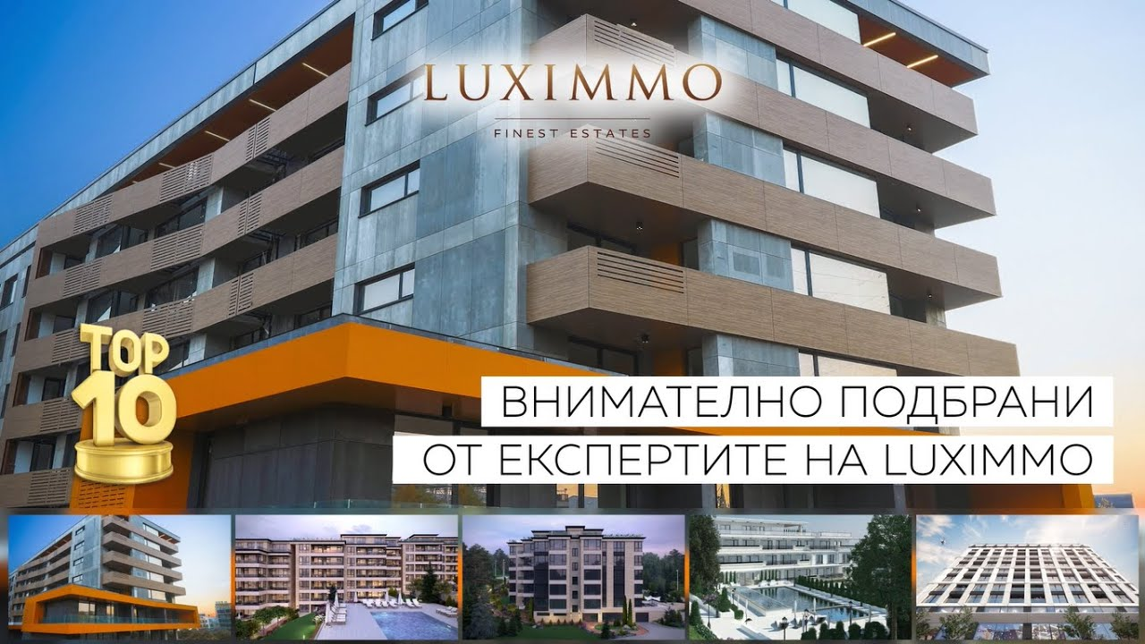 Ranking Luximmo Top 10 – the best buildings and complexes new construction in Sofia