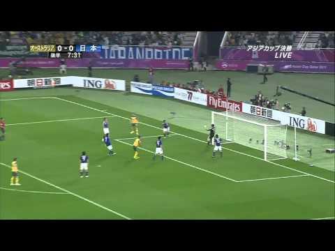 高画質 アジアカップ決勝 日本 1-0 オーストラリア ロングハイライト