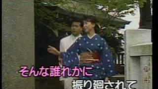 懐メロカラオケ 「浪花節だよ人生は」 原曲 ♪細川たかし.