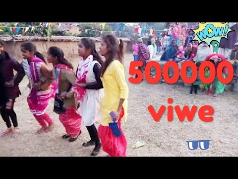 New Nagpuri Chain Dance Hd Video Gudgaon 2017