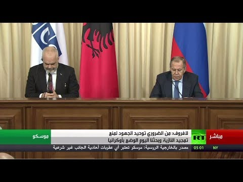 مؤتمر صحفي لوزير الخارجية الروسي لافروف ورئيس وزراء ألبانيا إيدي راما  - نشر قبل 1 ساعة