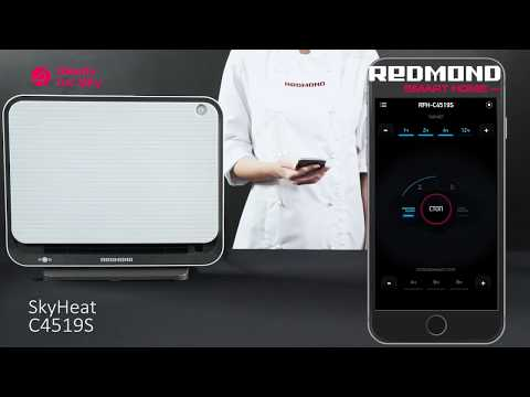 Конвектор Redmond SkyHeat RFH-C4519S белый