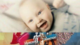 Gambar cover Цена ребенка. Мужское / Женское. Выпуск от 06.05.2019